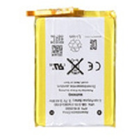 CoreParts Mobile iPod touch 4gen battery MP3 - Geel