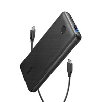 Anker PowerCore Essential 20000 PD - Noir