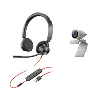 POLY Studio P5 Kit Video conferentie systeem - Zwart,Grijs
