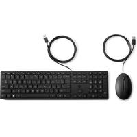 HP 320MK muis en met kabel voor desktop - QWERTY Toetsenbord - Zwart