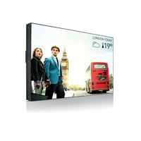 Philips Signage Solutions Écran pour murs vidéo 55BDL1007X/00 - Noir