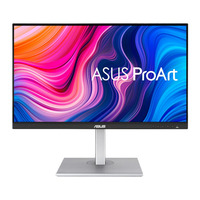 ASUS ProArt PA279CV Monitor - Zwart,Zilver