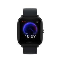 Amazfit Bip U Pro Smartwatch