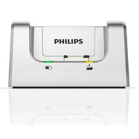 Philips Pocket Memo docking station - Zilver
