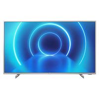 "Philips 7500 series 70"", 178 cm, 4K Ultra HD LED, 3840 x 2160, 16:9, 60 Hz, HDR10, HDMI, USB, Wi-Fi, LAN TV LED ....."
