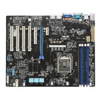ASUS P10S-X server/worksation motherboard Carte mère