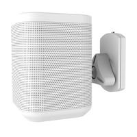 Newstar NM-WS130 Support de haut-parleurs - Blanc