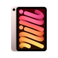Apple iPad mini (2021) Wi-Fi + Cellular 256GB Pink Tablet - Roségoud