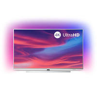 """Philips 7300 series 4K UHD LED Android TV, 58"""", 3840x2160, 16:9, 16 GB, DVB-T/T2/T2-HD/C/S/S2, A, 144 kWh, 4x ....."""