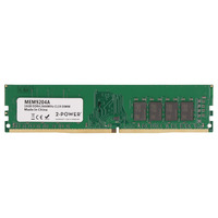 2-Power MEM9204A Mémoire RAM