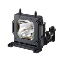 Sony LMP-H202, 200W replacement lamp Lampe de projection