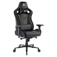 LC-Power 1390x750x660 mm, max 150 kg, black Chaise