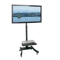 Value LCD/TV Mobile Cart Montagehaak