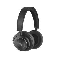 Bang & Olufsen BeoPlay H9 Headset - Zwart