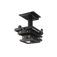 Sony PSS650 Plafond & muur steun - Zwart