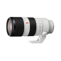 Sony SEL70200GM Lentille de caméra - Noir,Blanc
