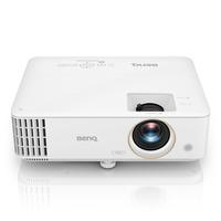 Benq TH585 Projecteur - Blanc