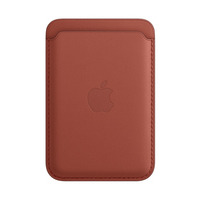 Apple Porte-cartes en cuir avec MagSafe pour iPhone - Arizona - Marron