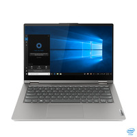 Lenovo ThinkBook 14s Yoga Laptop - Grijs