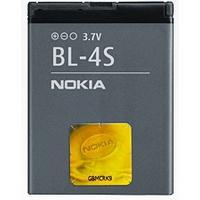 Nokia BL-4S Pièces de rechange de téléphones mobiles - Gris