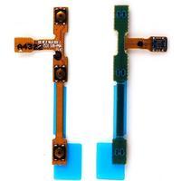 Samsung Side Key - Noir, Bleu, Copper colour, Vert