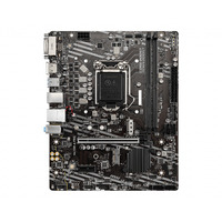 MSI LGA 1200, Intel H410 Chipset, 2 x DDR4-SDRAM up to 64GB, LAN, 1 x RJ-45, 4 x SATA III, UEFI AMI, Micro ATX .....