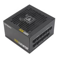 Antec HCG650 Unités d'alimentation d'énergie - Noir