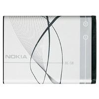 Nokia Battery BL-5B Pièces de rechange de téléphones mobiles