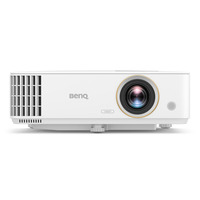 Benq TH685i Projecteur - Blanc