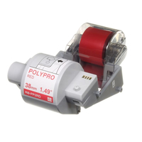 Brother RB-PP2RD Printerlint - Rood