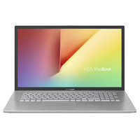 ASUS VivoBook D712DA-AU240T-BE - AZERTY Portable - Argent