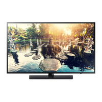 Samsung Full HD Hospitality Display 49 pouces HE690 - Titane