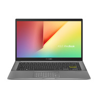 ASUS VivoBook S433EA-EB038T-BE - AZERTY Laptop - Zwart