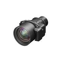 Panasonic ET-EMS600 Lentille de projection - Noir