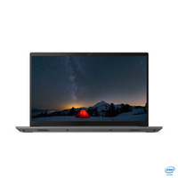 Lenovo ThinkBook 15 Laptop - Grijs