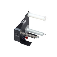 Labelmate LD-200-RS Reserveonderdelen voor drukmachines - Zwart, Zilver, Wit