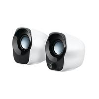 Logitech Compacte stereospeakers Z120 USB-speakers Luidspreker - Zwart,Zilver,Wit