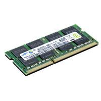 Lenovo 0A65723 RAM-geheugen
