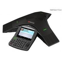 POLY CX3000 équipement de téléconférence