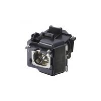 Sony LMP-H260 Lampe de projection