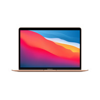 "Apple MacBook Air 13"" 2020 M1 8Go RAM 256Go SSD - QWERTY Portable - Or"