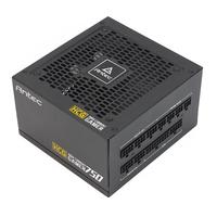 Antec HCG750 Unités d'alimentation d'énergie - Noir