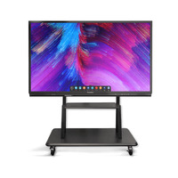 Promethean Fixed-Height Mobile Stand