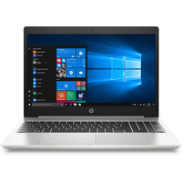 HP ProBook 450 G7 i5 8GB RAM 256GB SSD QWERTY Laptop - Zilver
