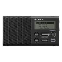 Sony XDRP1DBPB.CE7 Radio - Noir