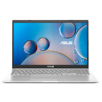 ASUS F515MA-BR040T-BE - AZERTY Laptop - Zilver