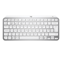 Logitech MX Keys Mini Minimalist Wireless Illuminated Keyboard - QWERTZ Clavier - Argent,Blanc