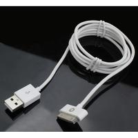 Muvit Charge&Synch Kabel SQ USB to Apple 30pin, 2.4 Ampère, 1.2m, Wit, 60 g Mobiele telefoonkabel
