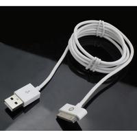 Muvit MUUSC0086 Câble de téléphone portable - Blanc