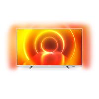 "Philips 70"", 3840 x 2160, 3x HDMI, 2x USB, Common Interface Plus (CI+), Digital audio out (optical), RJ-45, RMS ....."